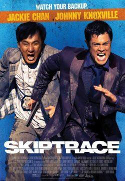 Skiptrace 2016 English 480p BluRay 350mb