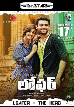 Loafer (2015) Dual Audio 720p HDTV 450mb