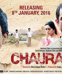 Chauranga (2014) Hindi Movie 720p DVDRIP 850MB