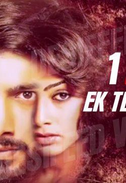 Ek Tera Saath (2016) Hindi DVDRip 650mb