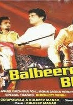 Balbeero Bhabi (1981) Punjabi Movie DVDRIP 480p