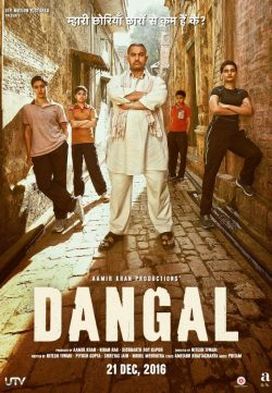 Dangal (2016) Hindi Movie DesiScr 650MB