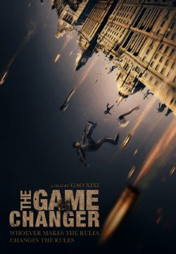 The Game Changer 2017 English HDrip 700MB