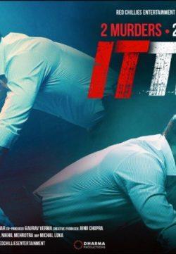 Ittefaq 2017 Hindi 280MB BluRay 480p ESubs