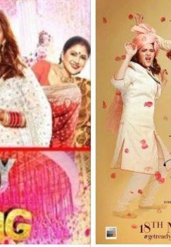 Veerey Ki Wedding 2018 Hindi Pre-DVDRip 600MB