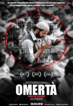 Omerta 2018 Hindi Pre-DVDRip 650MB