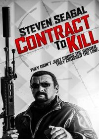 Contract to Kill 2018
