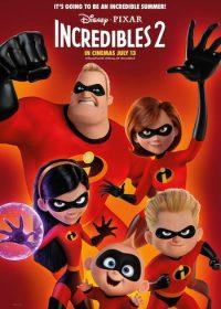 Incredibles 2 2018