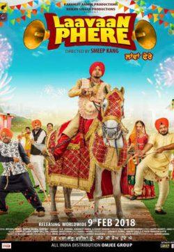 Laavaan Phere 2018 Punjabi 300MB DTHRip 480p