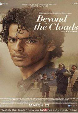 Beyond The Clouds 2018 Hindi 480p DVDRip 300MB