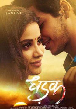 Dhadak 2018 Hindi 480p pDVDRip 300MB