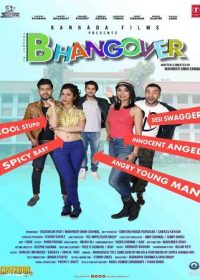 Journey Of Bhangover 2018 Hindi