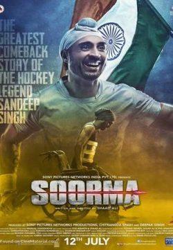 Soorma 2018 Hindi Pre-DVDRip 650MB