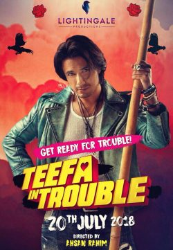 Teefa In Trouble 2018 Hindi pDVDRip 500MB