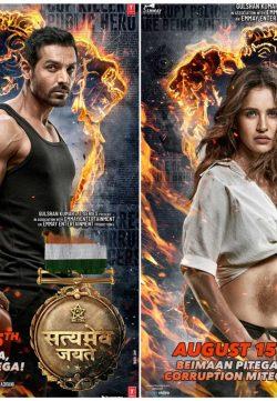 Satyameva Jayate 2018 Hindi Bollywood Full Movie Watch Online