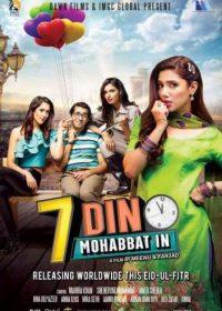 7 Din Mohabbat In 2018