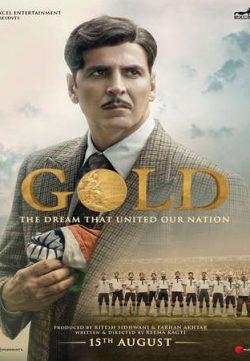Gold 2018 Hindi 650MB Pre-DVDRip x264