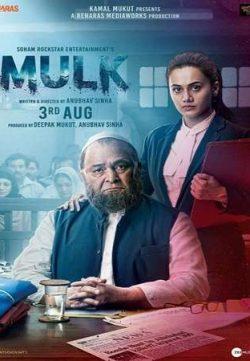 Mulk 2018 Hindi 380MB Pre-DVDRip 480p