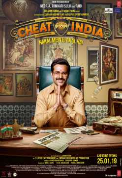Cheat India 2019 Hindi 950MB CamRip