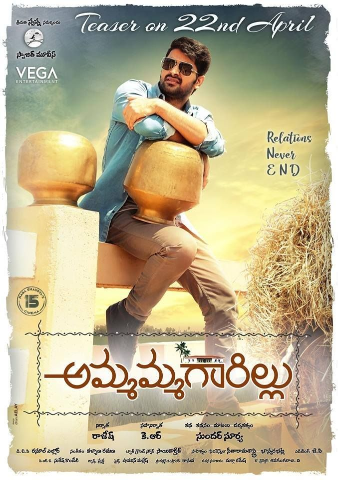 Ammammagarillu (2018) Dual Audio Hindi 400MB UNCUT HDRip 480p ESubs