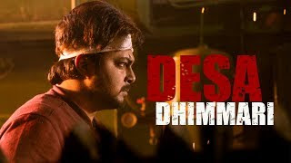DESA DHIMMARI (2019) Hindi Dubbed 300MB HDRip 480p x264