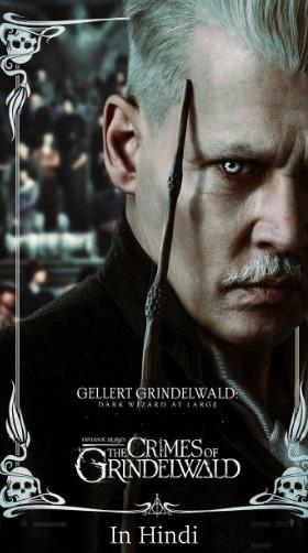 Fantastic Beasts The Crimes of Grindelwald (2018) Dual Audio Hindi 400MB WEB-DL 480p