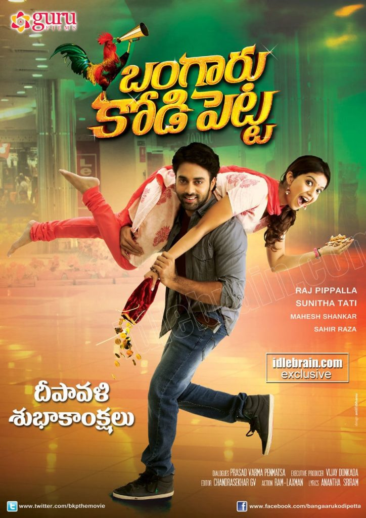 Love & Live (Bangaaru KodiPetta) 2019 Hindi Dubbed 350MB HDRip 480p x264