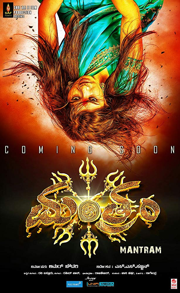 Mantram (2018) Hindi Dubbed 720p HDRip x264 990MB