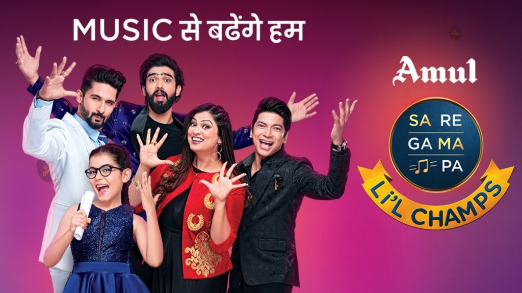 Sa Re Ga Ma Pa Little Champs Season 7 16 February 2019 300MB HDRip 480p x264