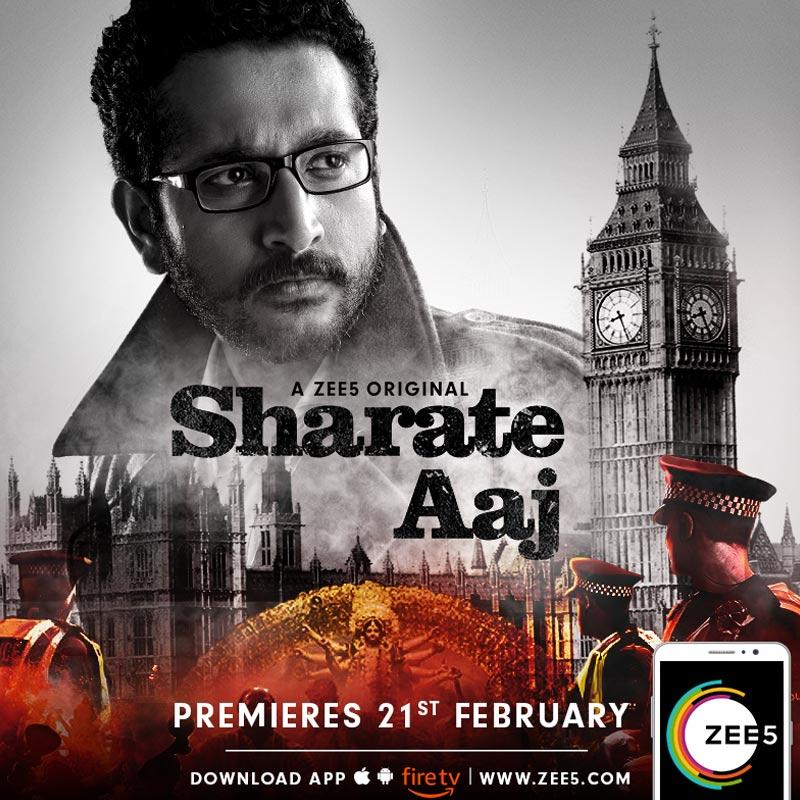Sharate Aaj (2019)