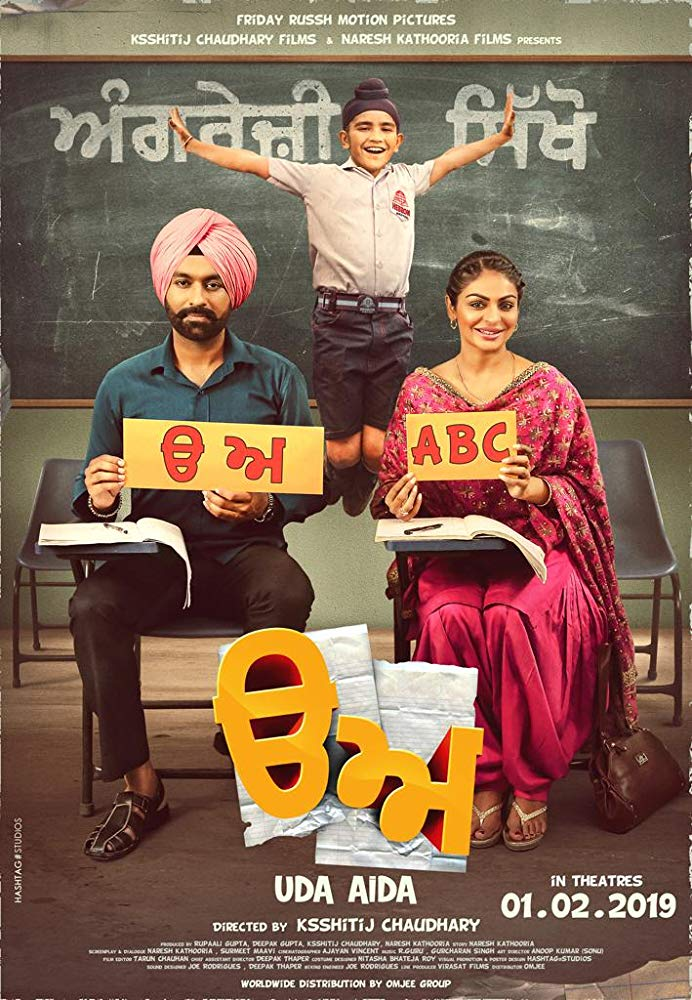 Uda Aida (2019) Punjabi 350MB DVDScr 480p x264