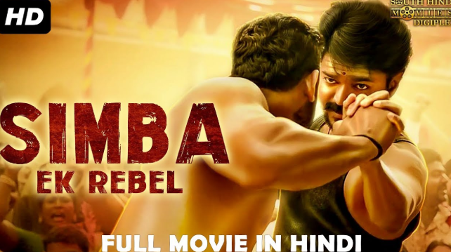Simba Ee Rebel 2019 Hindi Dubbed Movie 500MB