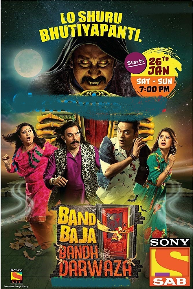 Band Baja Bandh Darwaza (2019) Hindi EP (05 – 09) 720p HDRip x264 700MB