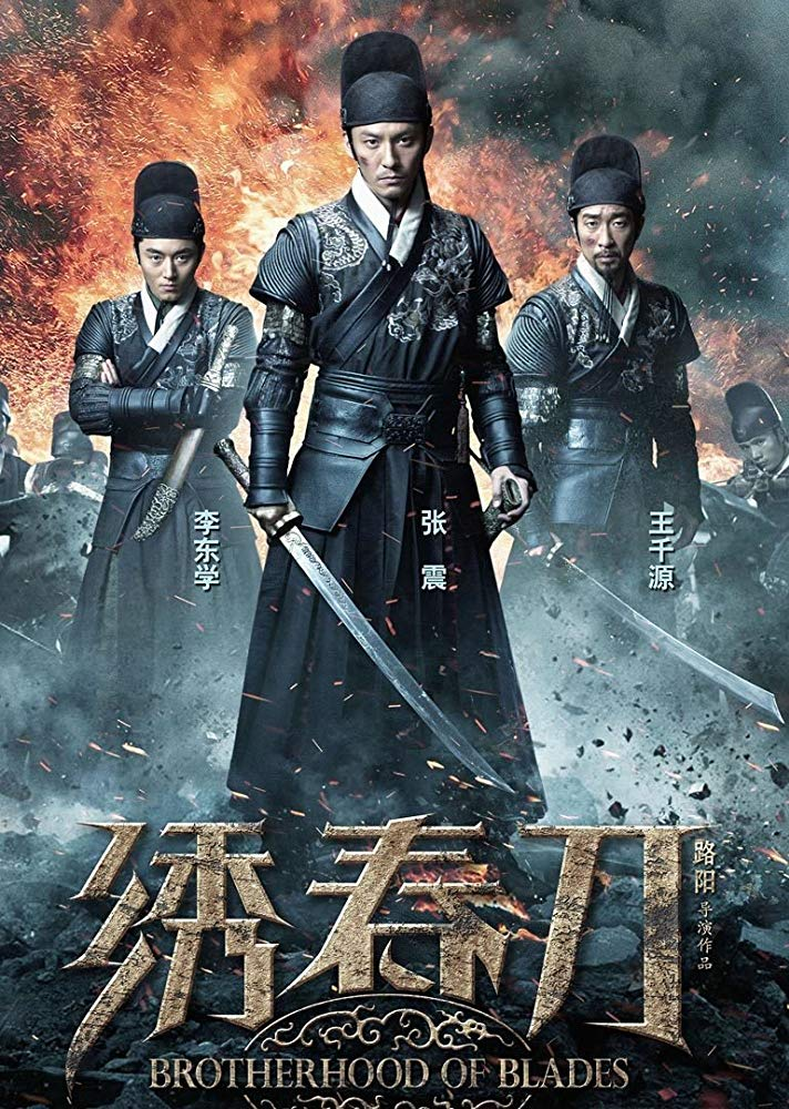 Brotherhood of Blades (Rakshak Ek Talwarbaaz) 2019 Hindi Dubbed 300MB HDRip