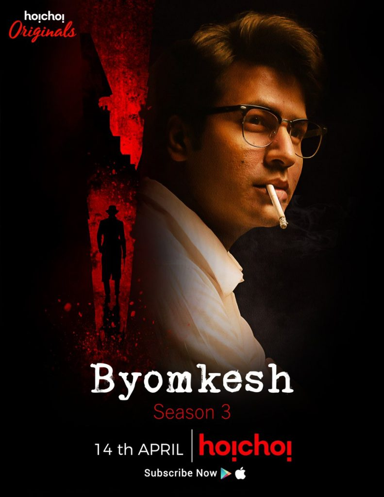 Byomkesh (2019) Hindi Complete S01 and S02 800MB HDRip 480p x264 ESubs