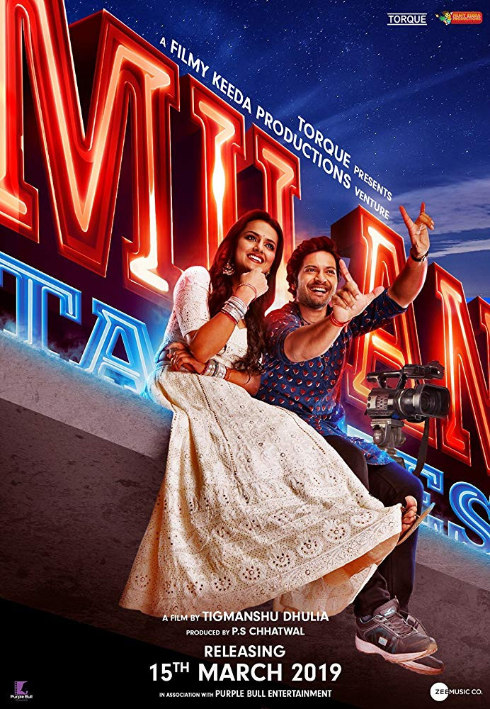 Milan Talkies (2019) Hindi Pre-DVDRip 700MB x264