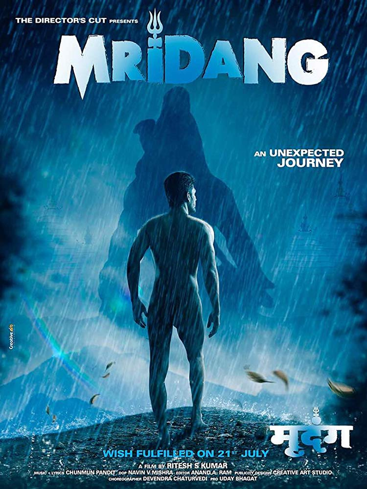 Mridang 2018 Hindi 350MB HDRip 480p x264