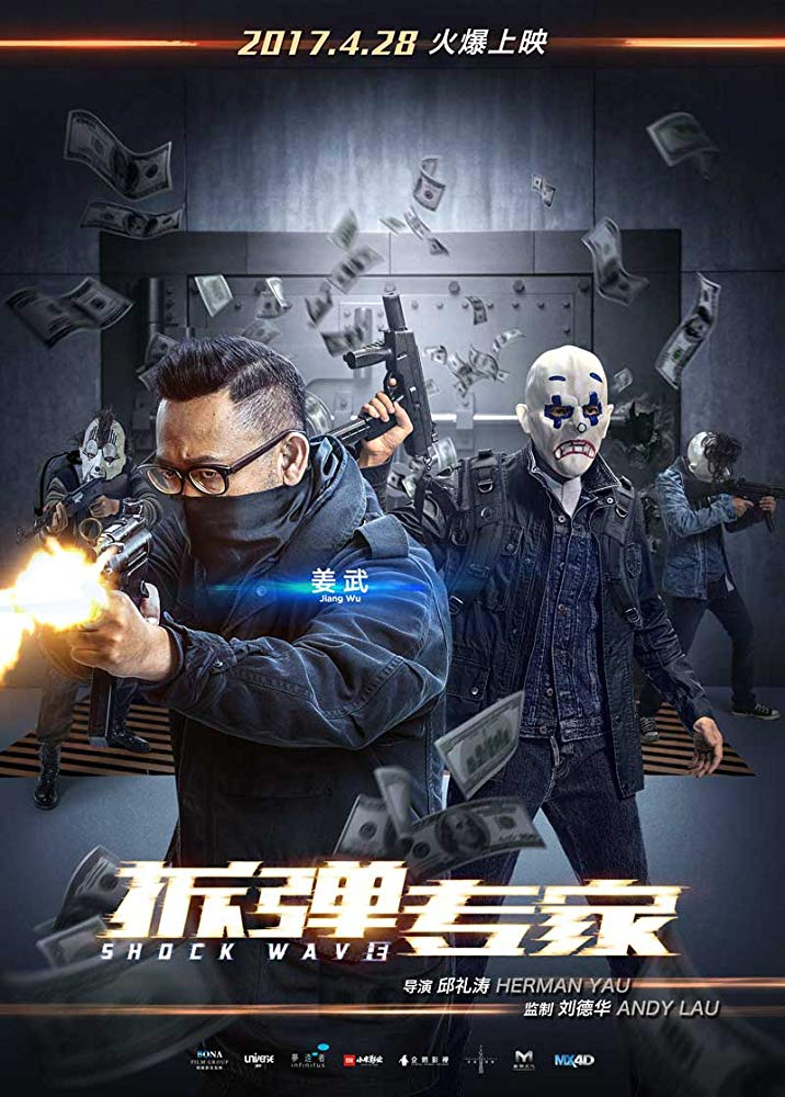 Shock Wave (2017) Dual Audio 720p BluRay [Hindi ORG + Chinese] ESubs