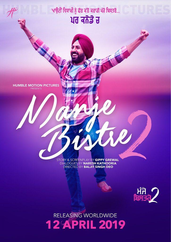 Manje Bistre 2 (2019) Punjabi 400MB Pre-DVDRip 480p x264