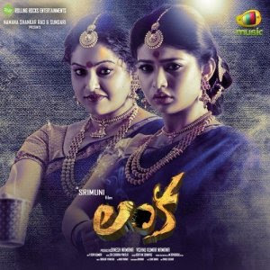 Khooni Yudh (Lanka) 2019 Hindi Dubbed 350MB HDTVRip 480p