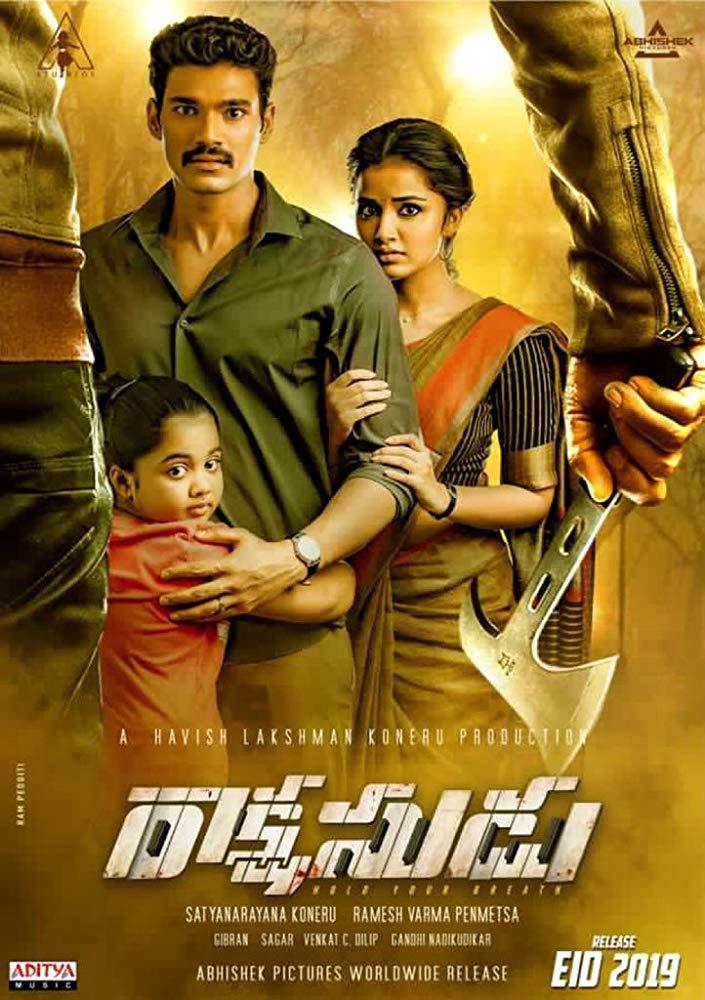 Rakshasudu 2019 Telugu 400MB Pre-DVDRip 480p