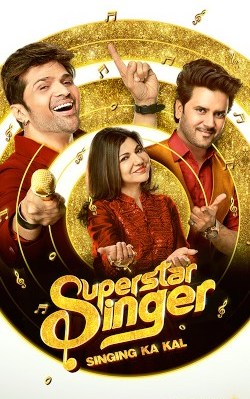 Superstar Singer 3th August 2019
