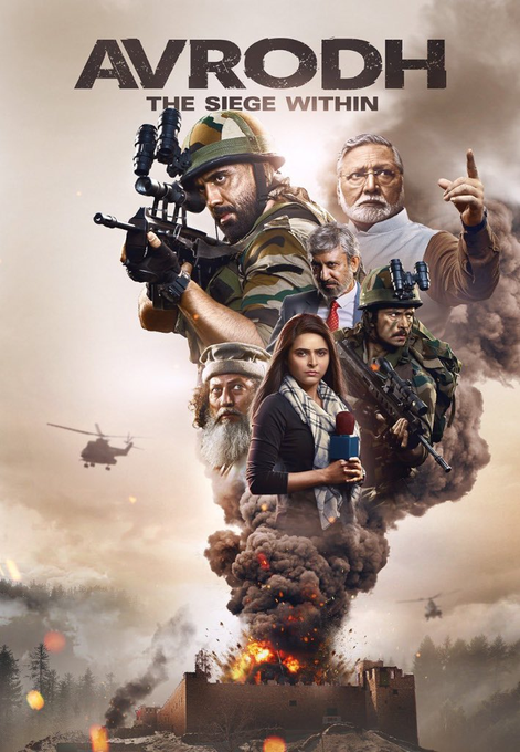 Avrodh S01 2020 Hindi Complete Sonyliv Original Web Series 870MB HDRip