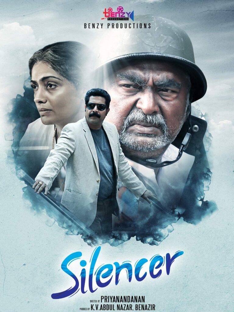 Silencer (2020)