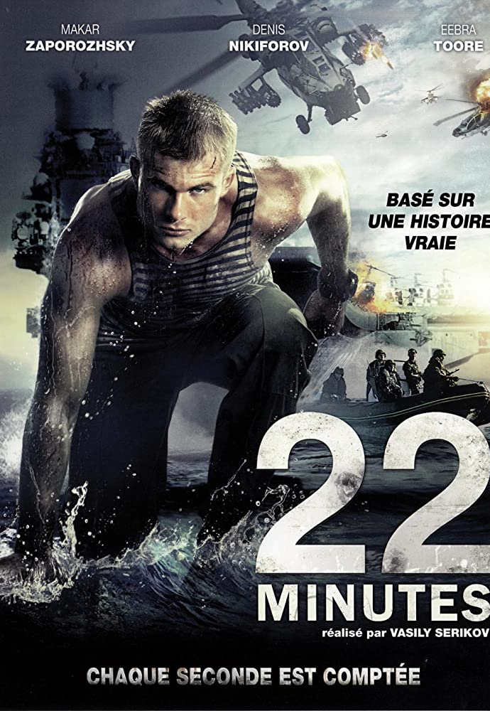 22 Minuty 2014 Dual Audio Hindi ORG 300MB BluRay 480p ESubs Download
