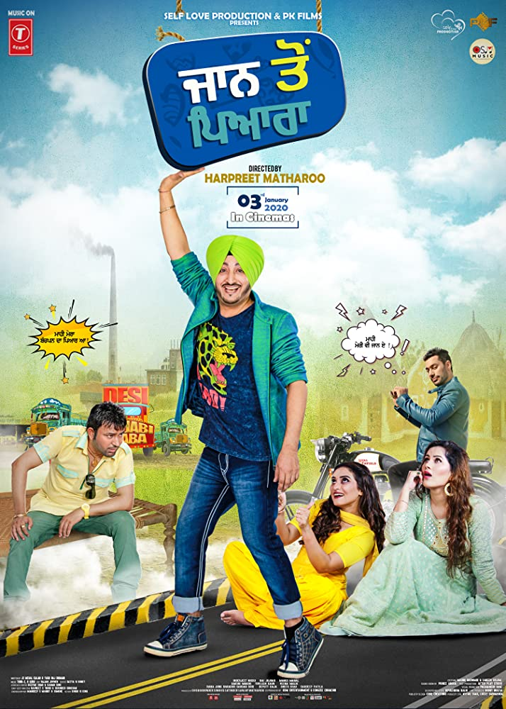Jaan Toh Pyara 2020 Punjabi 400MB HDRip 480p Download