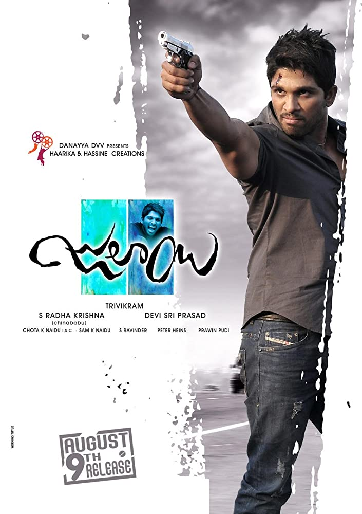 Julayi (2020) Hindi Dubbed 400MB BluRay 480p ESubs Download