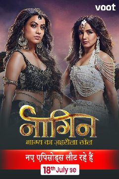Naagin Season 5 (22th August 2020) Hindi 150MB HDTV 480p Download