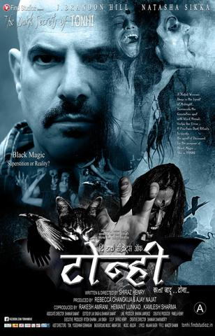 The Dark Secrets Of Tonhi (2020) Hindi 300MB HDRip 480p ESubs Download