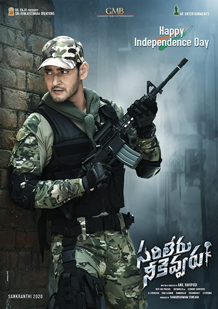 Sarileru Neekevvaru (2020) Hindi Dubbed 720p HDRip 720p Download
